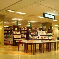 啓林堂生駒店