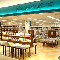 ジュンク堂店書店