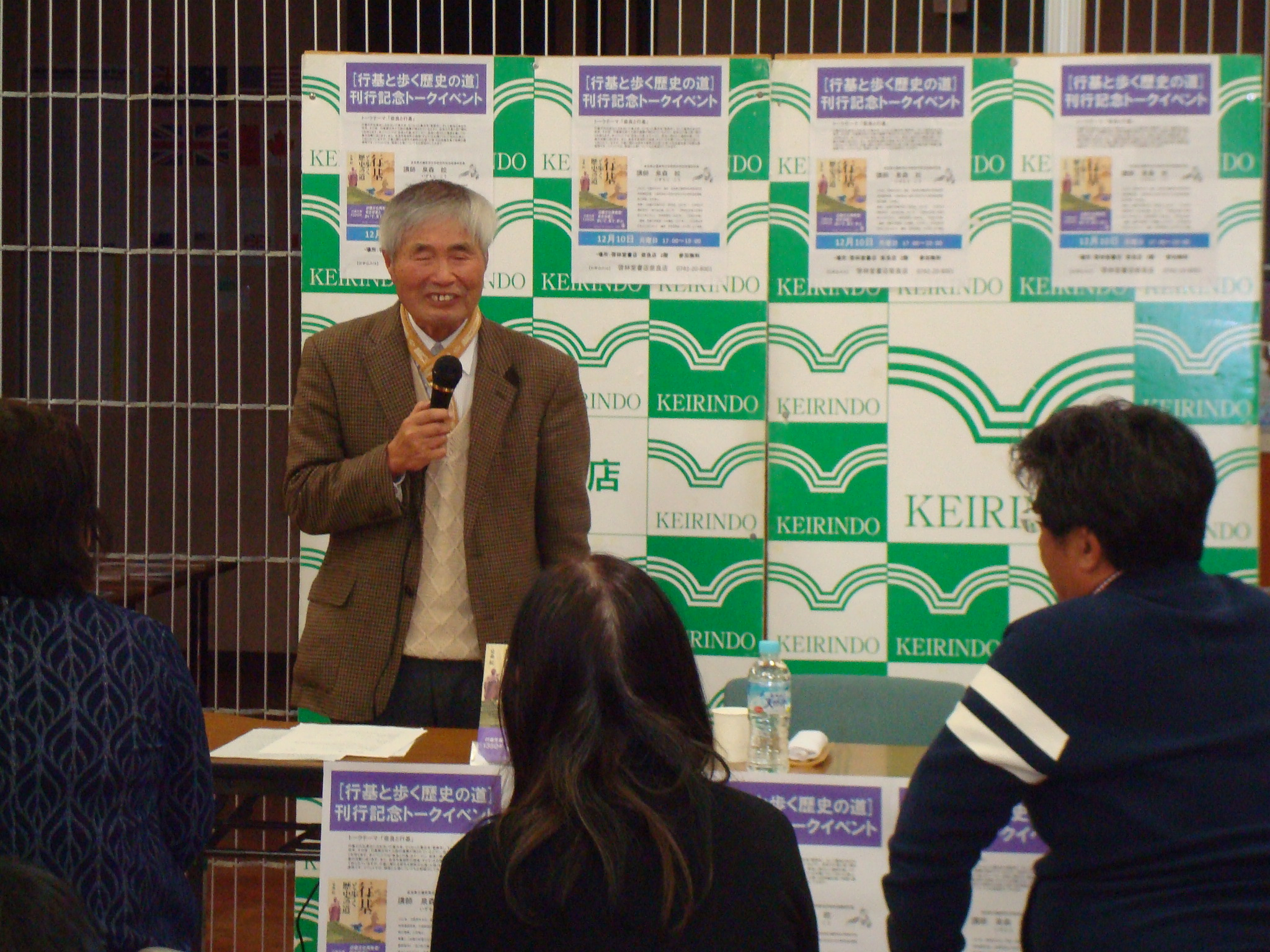 「行基と歩く歴史の道」刊行記念 泉森 皓 先生トークイベント&サイン会 を開催しました!